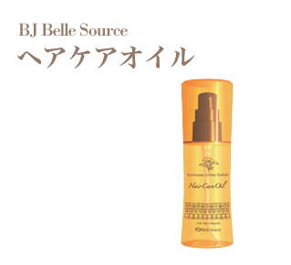 BJ Belle Source ローション3